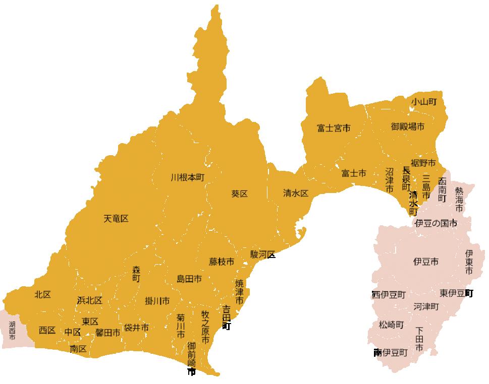 静岡県サービス対応エリア